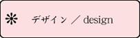 a0214016_1173558.jpg