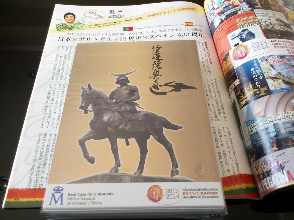 感動◉【初めてユーロ硬貨:10€になった日本人】・・・プレゼントをいただいた▶_b0032617_13381110.jpg