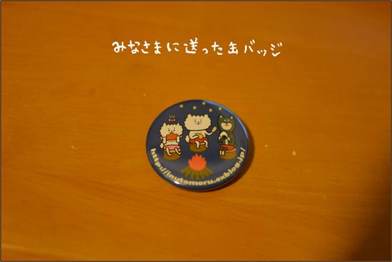 d0212419_18244881.jpg