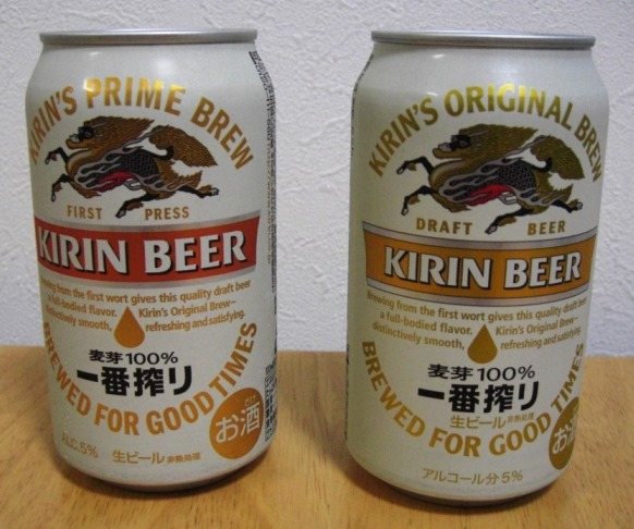 """キリン""""新""""一番搾り~麦酒酔噺その183~ビールだもの_b0081121_6291698.jpg"""