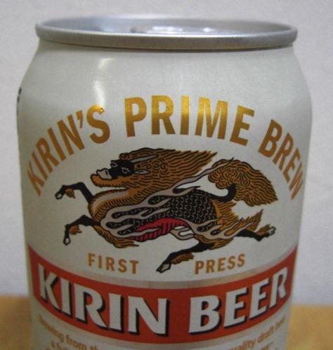 """キリン""""新""""一番搾り~麦酒酔噺その183~ビールだもの_b0081121_630948.jpg"""