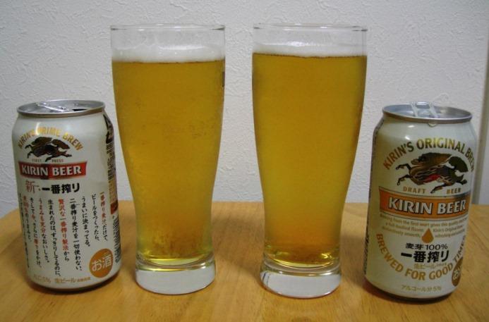 """キリン""""新""""一番搾り~麦酒酔噺その183~ビールだもの_b0081121_6322456.jpg"""