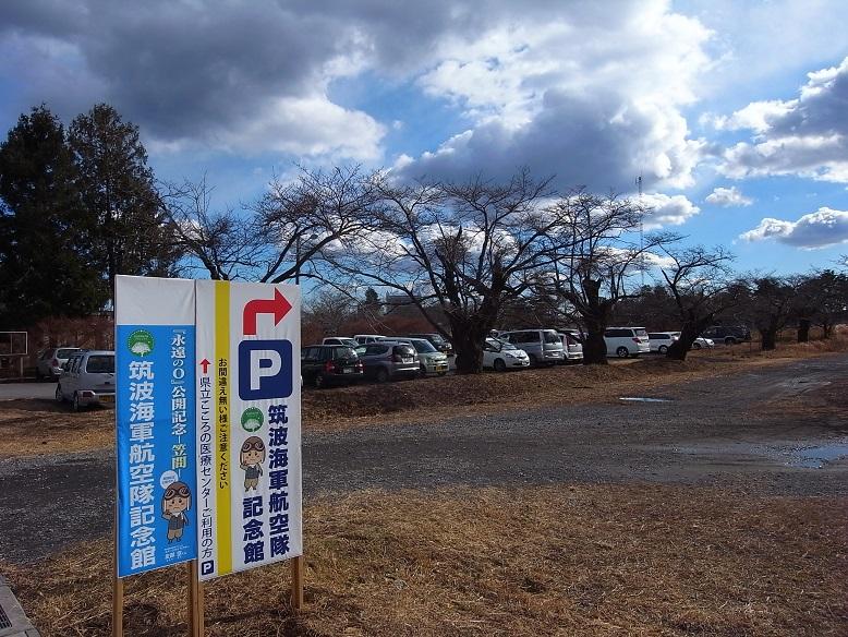 笠間の店舗 屋根板金工事 2014/1/10_a0039934_1735283.jpg