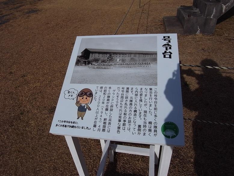 笠間の店舗 屋根板金工事 2014/1/10_a0039934_1736966.jpg