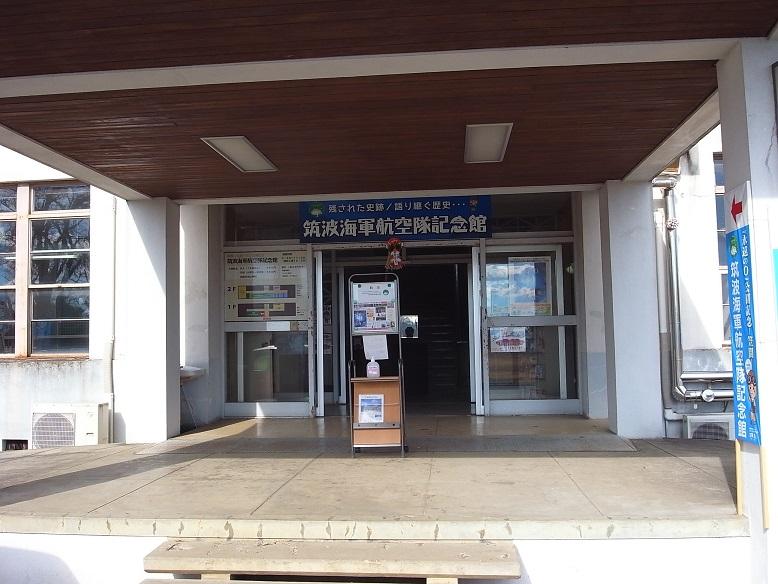 笠間の店舗 屋根板金工事 2014/1/10_a0039934_17384840.jpg
