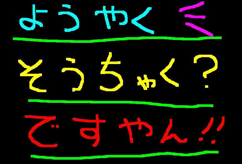 f0056935_10264285.jpg