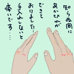 f0056935_1764743.jpg