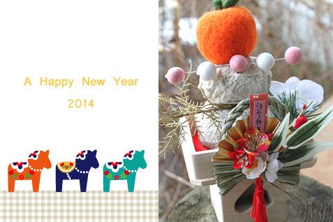 今年もよろしくお願いします。_c0111844_1555678.jpg