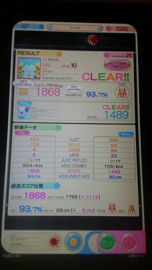 f0019846_15145672.jpg