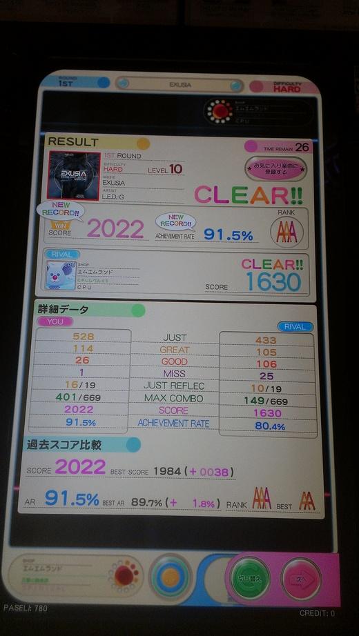 f0019846_1627275.jpg