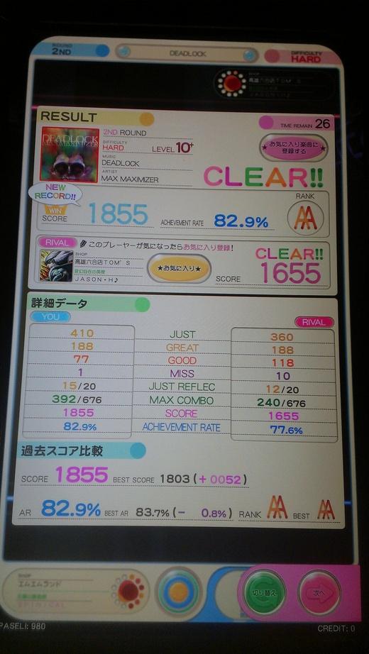 f0019846_1627361.jpg
