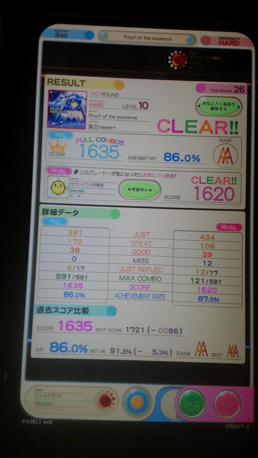f0019846_2182931.jpg