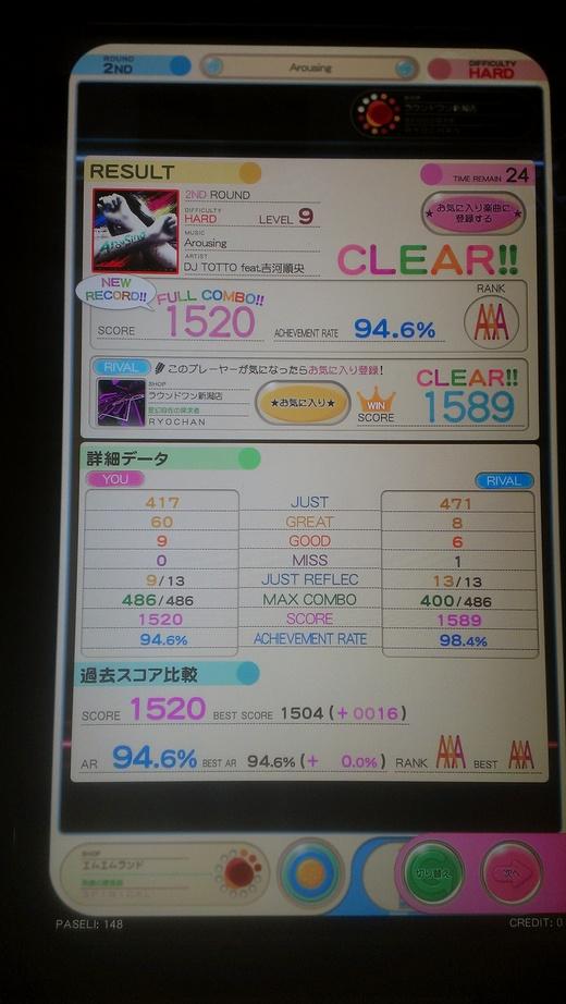 f0019846_2225374.jpg
