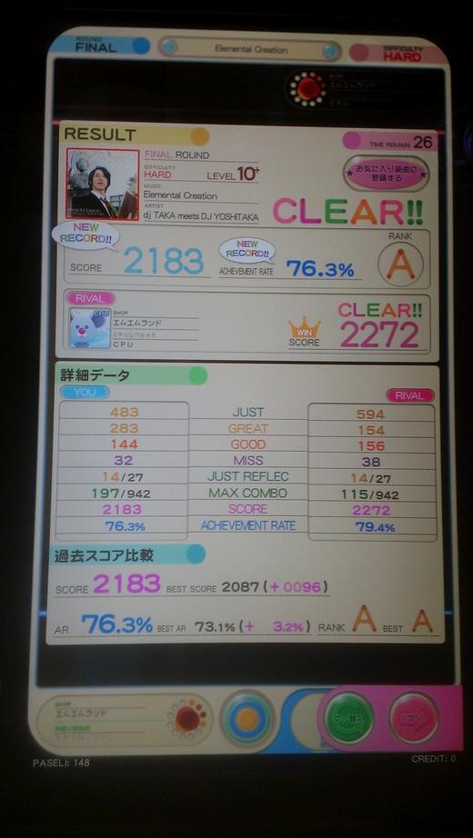 f0019846_223367.jpg