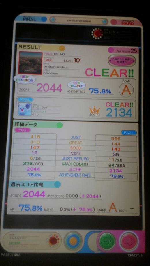 f0019846_24911.jpg