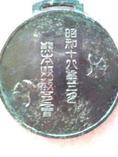 f0291155_1611278.jpg