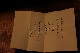f0209362_19354051.jpg
