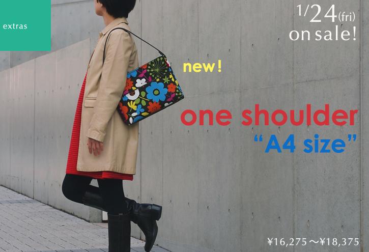 "one shoulder \""A4 size\""_e0243765_9501898.jpg"