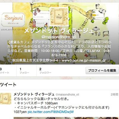 2014年、新しいこと*_f0134191_16214055.jpg