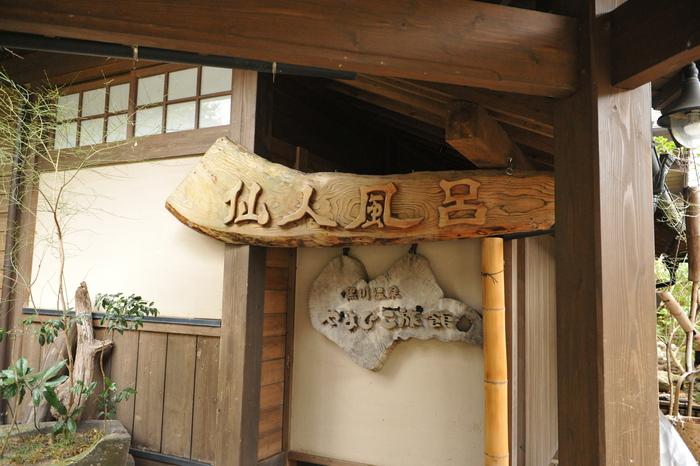 九州キャラバン part6_a0049296_2052153.jpg