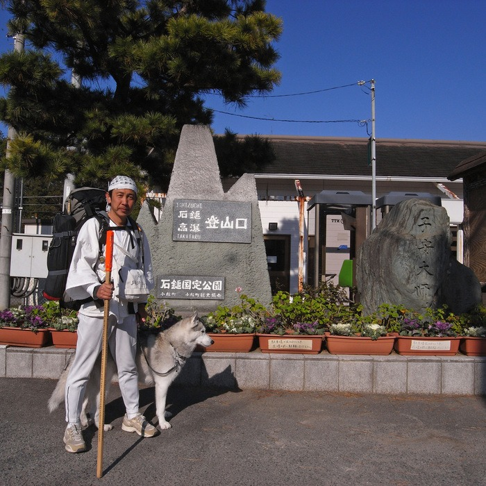 Memory of the second pilgrimage with husky HANA II_c0049299_1845579.jpg