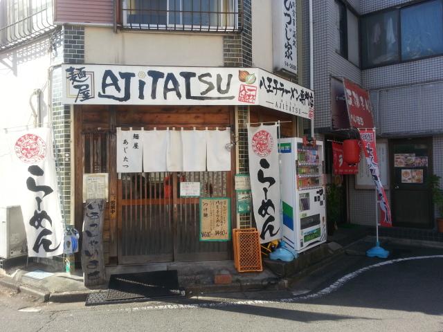 1/11 麺屋AJITATSU らーめん玉ネギ増量¥500 @ 日野市南平_b0042308_2246822.jpg