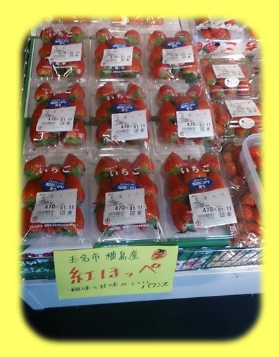 2014年1月11・12日「玉名市横島物産展」♪_b0228113_11060514.png