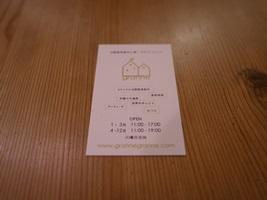 a0306620_19231236.jpg