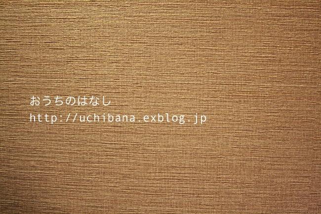 e0336231_19405351.jpg