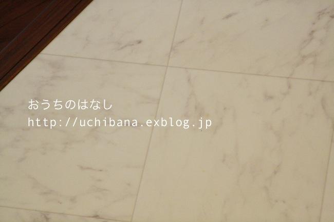 e0336231_1943877.jpg