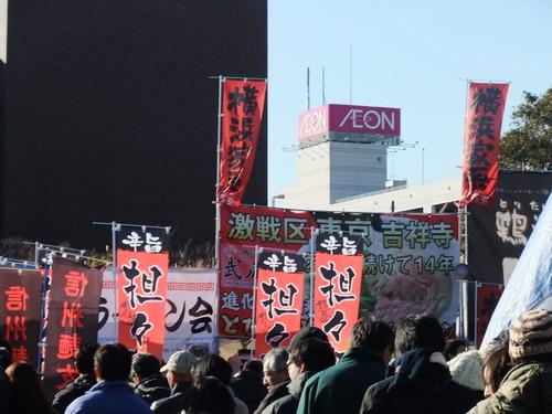 湘南茅ヶ崎ラーメン祭り_b0137932_21255760.jpg