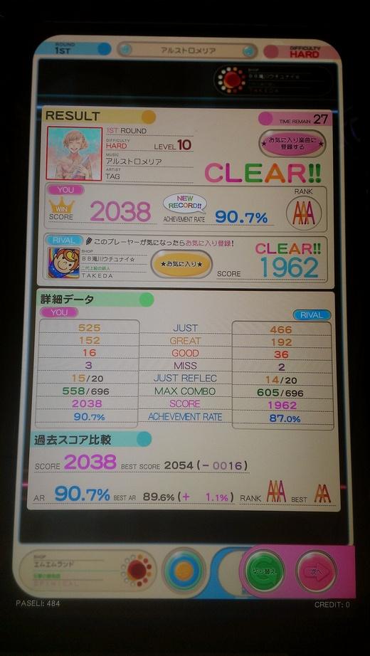 f0019846_1135120.jpg