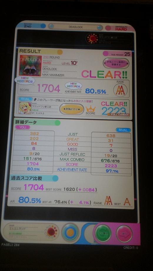 f0019846_1373477.jpg