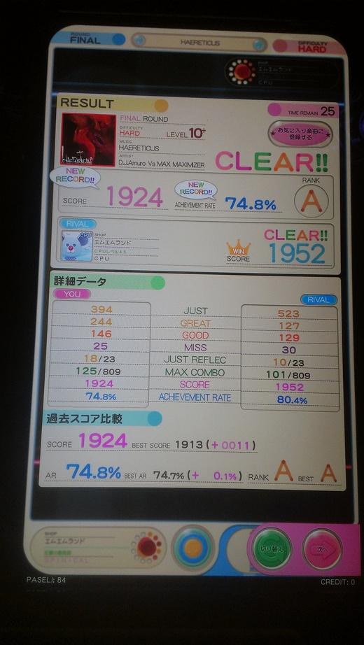 f0019846_1381584.jpg