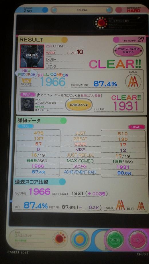 f0019846_6223641.jpg