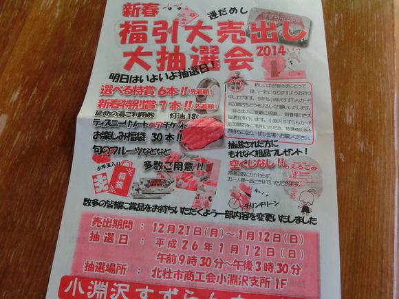 f0019247_20115030.jpg