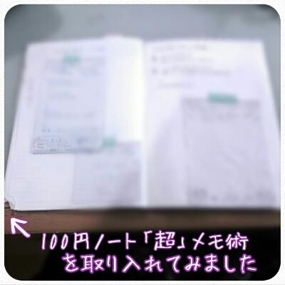 b0003855_1795337.jpg