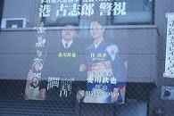 110番(目黒川分室)の日_f0053757_040199.jpg
