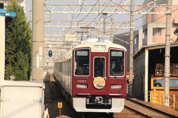 阪急1001F 普通 雲雀ヶ丘花屋敷行き_d0202264_17504173.jpg