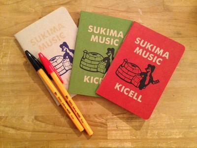 KICELL『スキマミュージック』 2014 謹賀新年ワンマン_b0156872_13182853.jpg