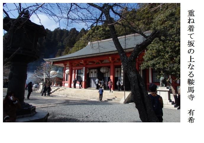 京都、三日_a0248481_19594185.jpg