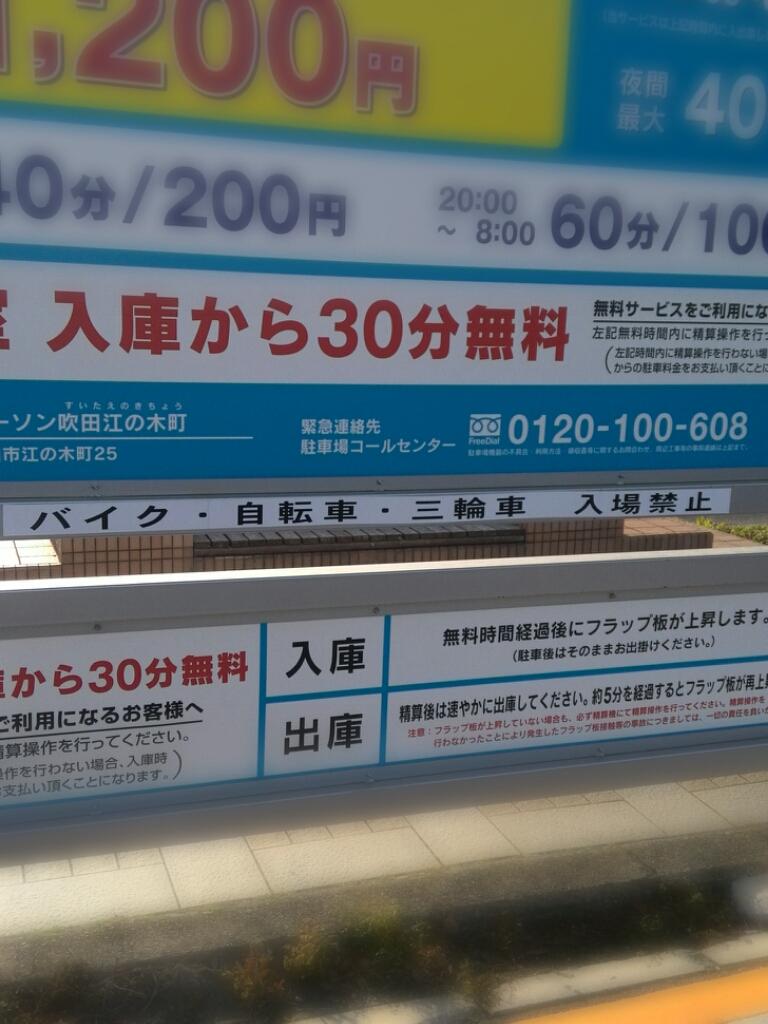 西天満 坂井カレー 営業時間のご案内_b0252992_1663754.jpg