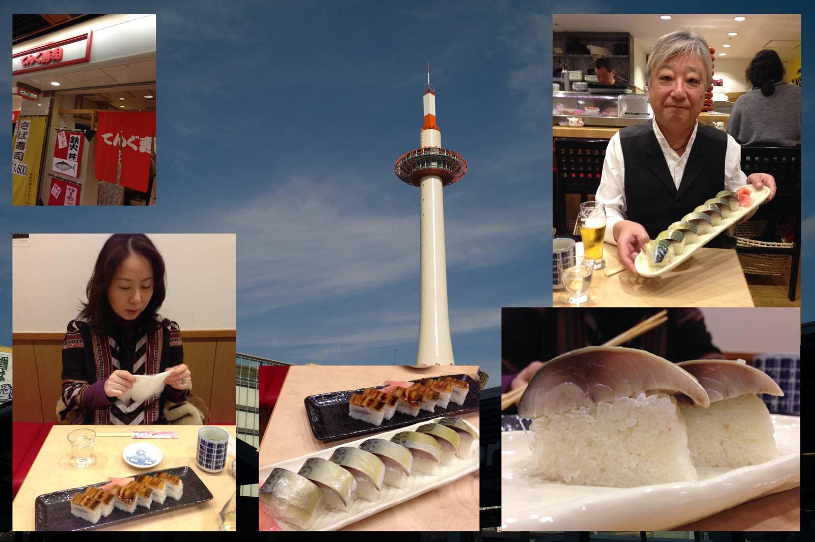 そうだ京都、行こう。〜冬の旅〜_a0271402_11152269.jpg