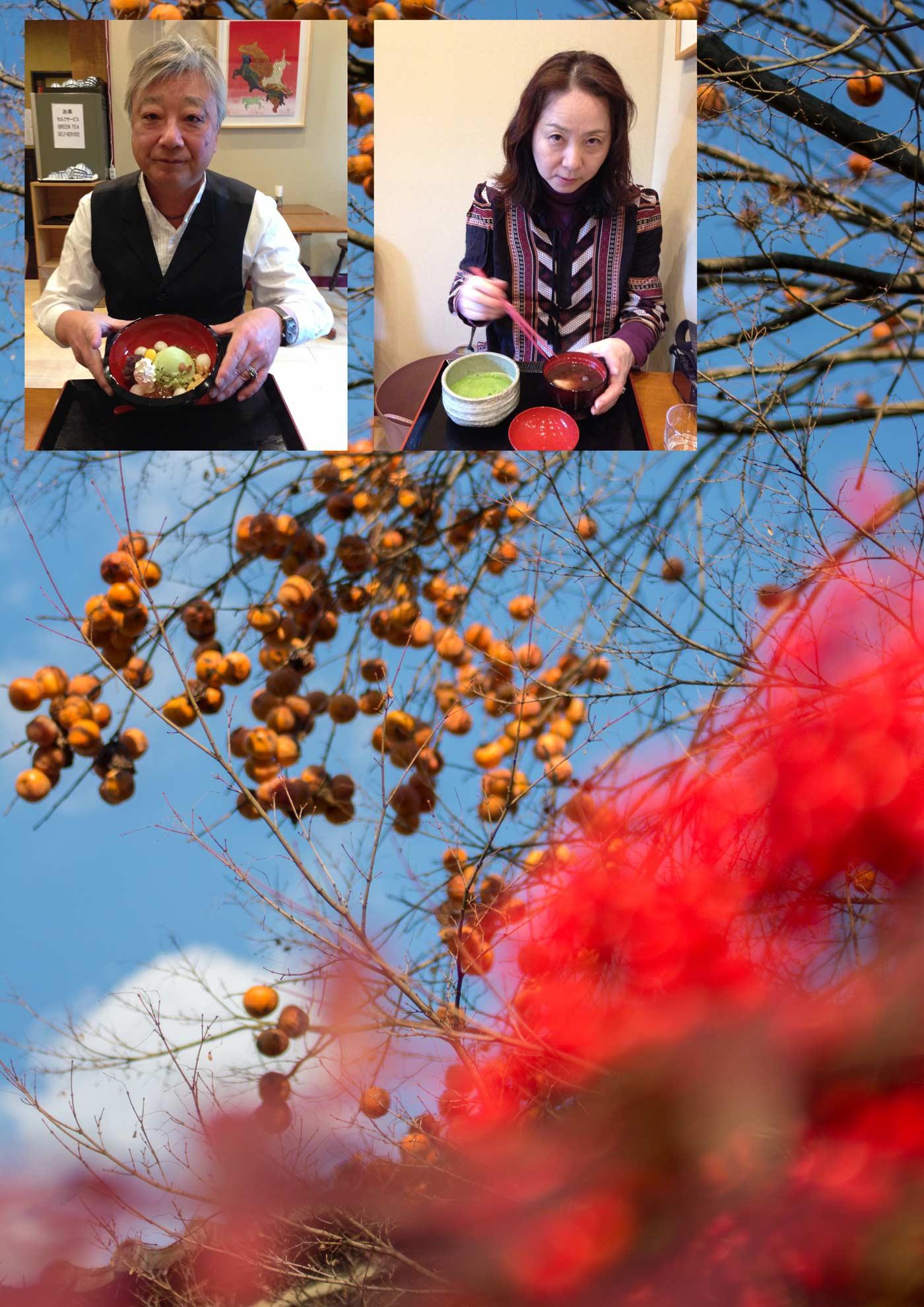 そうだ京都、行こう。〜冬の旅〜_a0271402_11161089.jpg