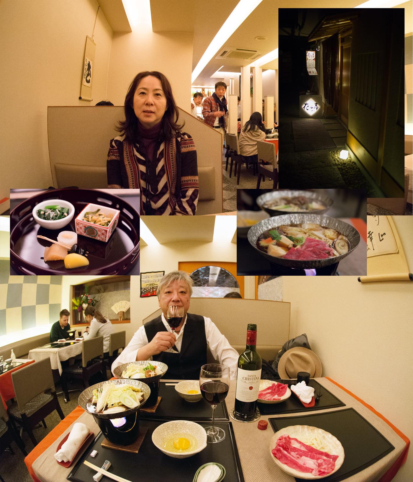 そうだ京都、行こう。〜冬の旅〜_a0271402_11185488.jpg