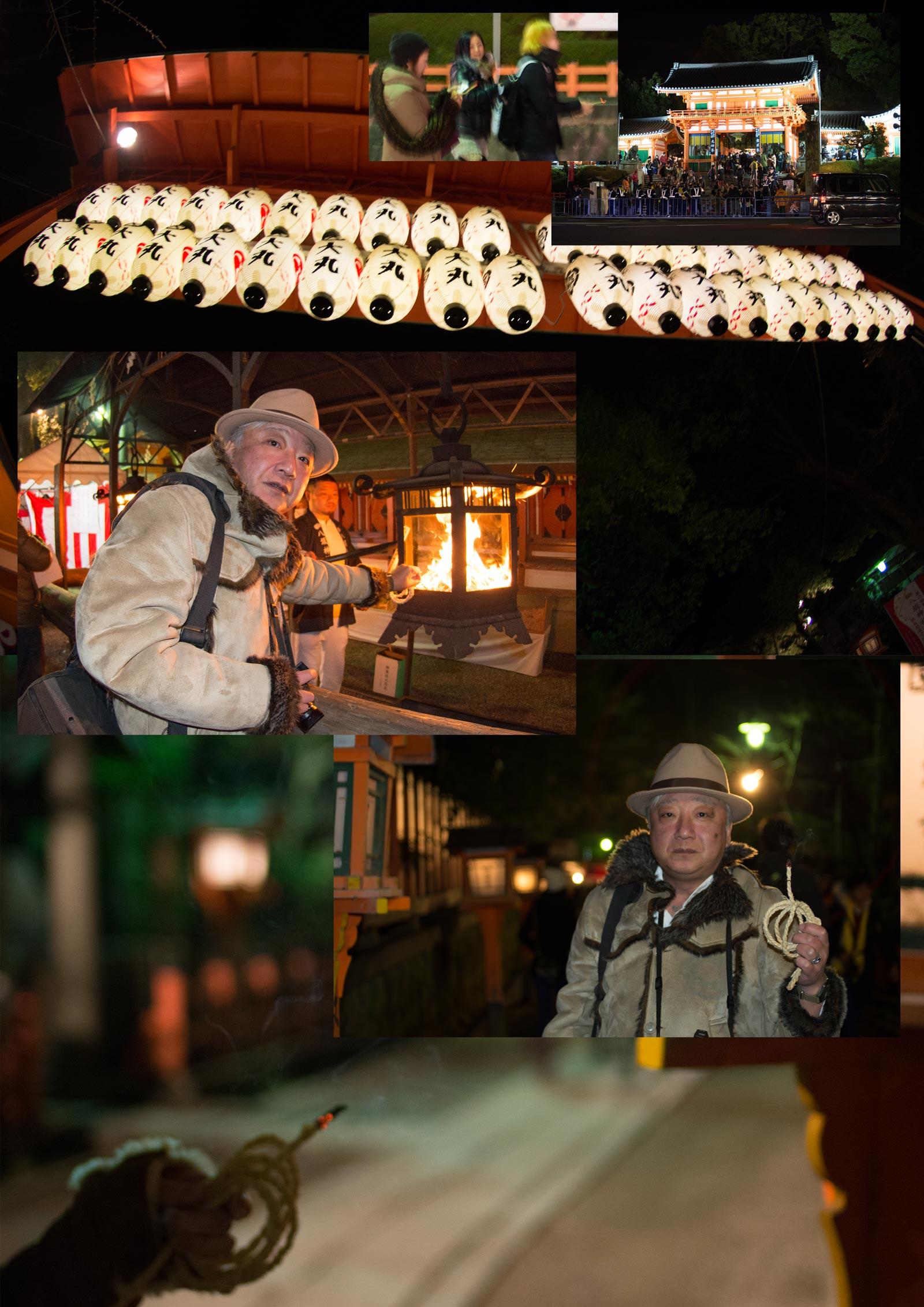 大晦日、八坂神社でおけら参り_a0271402_11234771.jpg