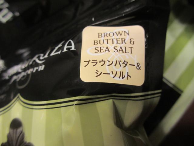 ☆KuKuRuZa Popcorn☆_c0212604_9402693.jpg