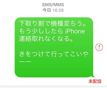 c0004211_2233496.jpg