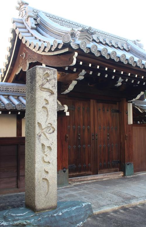 こんな京都もいいね!_b0220318_21352396.jpg