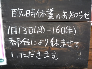 c0189218_18324038.jpg